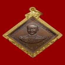 เหรียญกรมหลวงชุมพร ลป.ทิม วัดระหารไร่ ปี18 เลี่ยมทองหนา