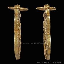 เหรียญหลวงปู่ทวด รุ่นเลื่อนสมณศักดิ์ ปี 2508 เนื้อทองคำ