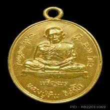 เหรียญเจริญพรล่าง หลวงปู่ทิม วัดละหารไร่ ปี 2517 เนื้อทองคำ