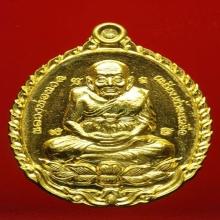 พระหลวงปู่ทวดทองคำปี 2555 พระอาจารย์ติ๋วปลุกเสธ