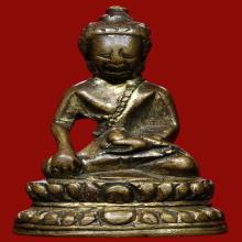 องค์ดาราในไทยรัฐ...พระกริ่งเหม็งเปียกทอง สมัยราชวงศ์หมิง