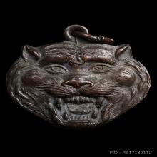 เหรียญหน้ากากเสือ ลพเปิ่น วัดบางพระ รุ่นแรก