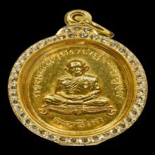 CHAROEN-PORN 2 COIN OF LUANG-PU-TIM , B.E.2518 , GOLD