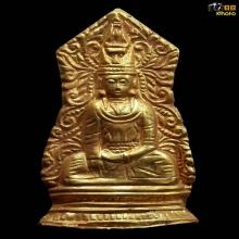 พระทองคำ ศิลป์พม่า
