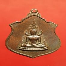 พระพุทธชินราช นวะ กองทัพภาคที่ 3 ปี 17