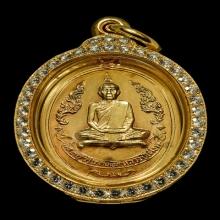 เหรียญหลวงปู่โต๊ะ วัดประดู่ฉิมพลี รุ่น 1 ปี 2510 เนื้อทองคำ