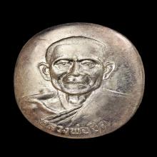 เหรียญกะทะหลวงพ่อยิด วัดหนองจอก ปี2533 เนื้อเงิน