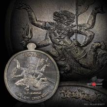 เหรียญหลวงพ่อคูณ วัดบ้านไร่ รุ่นมนต์พระกาฬ เนื้อพระประธาน ปี