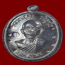 เหรียญ ลพ.คูณ เจริญพรล่าง (1 ใน 159 เหรียญ)