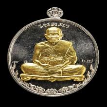 เหรียญ เมตตา หลวงพ่อคูณ เงินหน้าทองคำ