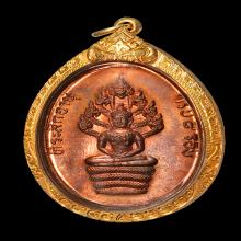 เหรียญหลวงปู่ทิม ปรก 8 รอบ