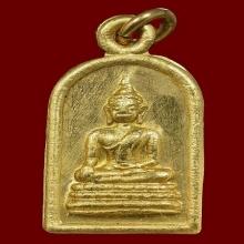 เหรียญพระพุทธชินสีห์ วัดบวรนิเวศวิหาร ปี ๒๔๙๙ เนื้อทองคำ