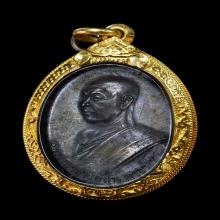 เหรียญพระอาจารย์ฝั้น อาจาโร รุ่น 2 น้ำกลวง
