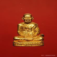 สมเด็จโตวัดระฆัง ครบรอบ 122 ปี พ.ศ. 2537 เนื้อทองคำ