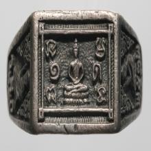 แหวนหลวงปู่ดู่ ปี 2532 โค้ตนิยม (2)