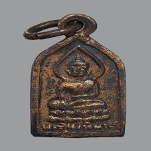 เหรียญไพรีพินาศ ปี2495 บล็อคหน้าการ์ตูน เนื้อทองแดงกะไหล่ทอง