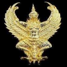 32082 องค์พญาครุฑ รุ่นฉลองโบสถ์ เนื้อกะไหล่ทอง