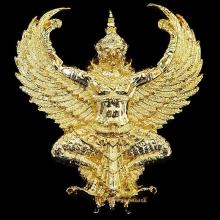 32084 องค์พญาครุฑ รุ่นฉลองโบสถ์ เนื้อกะไล่ทอง