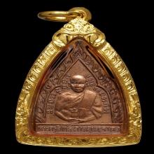 เหรียญหลวงพ่อจาด-ทอง วัดบางกะเบา ปราจีนบุรี