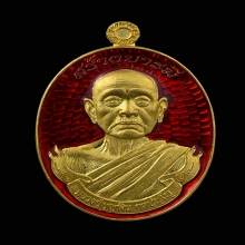 เหรียญสร้างบารมี หลวงปู่บุญพิน วัดผาเทพนิมิต ทองคำNo.12