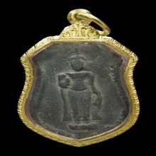 เหรียญหลวงพ่อธรรมจักร