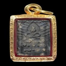 เหรียญหล่อหลวงปู่ศุข พิมพ์ฐานบัวเม็ด