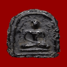 สดุ้งกลับหลวงปู่บุญ เนือผงยาวาสนาจินดามณี