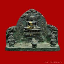 พระบูชา ปัญจวัคคีย์ หลวงปู่หลิว วัดไร่แตงทอง