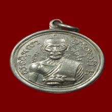 เหรียญกลม (( หลัง_ปลาตะเพียน )) หลวงพ่อจง วัดหน้าต่างนอก