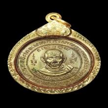 เหรียญกลม (( หลัง_สิงห์ )) หลวงพ่อจง วัดหน้าต่างนอก