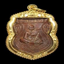 เสมา หน้าเล็ก (( พ.ศ. 2485 )) หลวงพ่อจง วัดหน้าต่างนอก