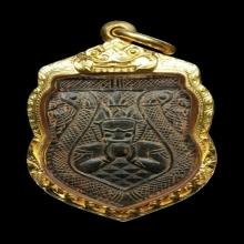 พระราหู อ.ปิ่น วัดศรีษะทอง องค์ที่ 2
