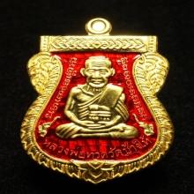 100ปีวัดช้างให้เนื้อทองคำ ติดรางวัลที่1 งานแจ้งวัฒนะ