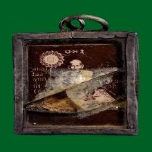 รูปถ่ายซีเปีย+จาร หลวงปู่ศุข เกสโร วัดปากคลองฯ ชัยนาท