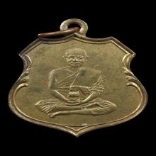เหรียญรุ่นแรกหลวงพ่อเที่ยง วัดส้มเกลี้ยง ปี2470
