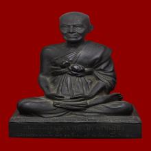 พระบูชารูปเหมือน สมเด็จพระพุฒาจารย์(โต พรหมรังสี) พ.ศ.2515