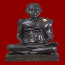 พระบูชารูปเหมือน สมเด็จพระพุฒาจารย์(โต พรหมรังสี) พ.ศ.2537