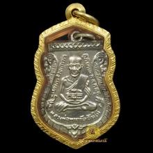 หลวงพ่อทวด วัดช้างให้  ปี 2504 เหรียญ รุ่น3 บล็อค 2 กระเดือก