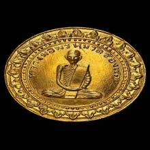 เหรียญหมาลาภ หลวงพ่อพรม วัดช่องแค 2516 กะไหล่ทอง