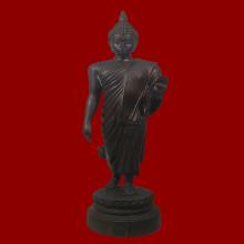 พระบูชาปางลีลา พุทธมณฑล 25พุทธศตวรรษ ปี2531 (ขนาด15นิ้ว)