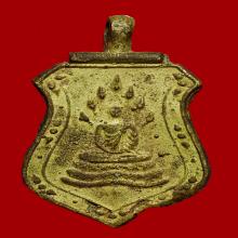 เหรียญหล่อโบราณพิมพ์พระประจำวันเสาร์ ปี 2487