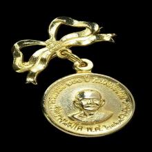 เหรียญเศรษฐีหลวงพ่อฤาษีลิงดำ ปี 18 โบว์ตรงรุ่น สภาพกริ๊บ