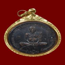 เหรียญกลมรุ่นแรกหลวงปู่เม่ง วัดบางสะแกใน เนื้อทองแดงรมดำ 06