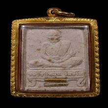 หลวงปู่หมุน พระผงนั่งรับทรัพย์ฝังตะกรุดทองคำ-เงินองค์ที่2