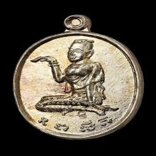 เหรียญนางกวักหลวงพ่อยิด วัดหนองจอก ปี2537 เนื้อเงิน