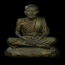 หลวงปู่หมุน พระบูชานั่งหินรุ่นเสาร์ห้าบูชาครูขนาด9นิ้ว