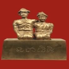 กัญหา-ชาลี หลวงพ่อหลิว บูชา