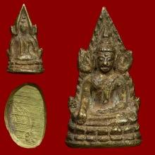 ชินราชอินโดจีน พิมพ์ สังฆาฏิสั้น หน้า เสาร์ห้า ผิวไฟแดง