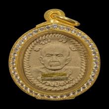 พระผงดวงเศรษฐี ฝังตะกรุดทองคำ-เงิน  หลวงปู่หมุน วัดบ้านจาน