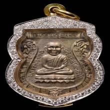 เหรียญหัวโต รุ่นแรก ปี2500 ลป.ทวด กะไหล่เงิน